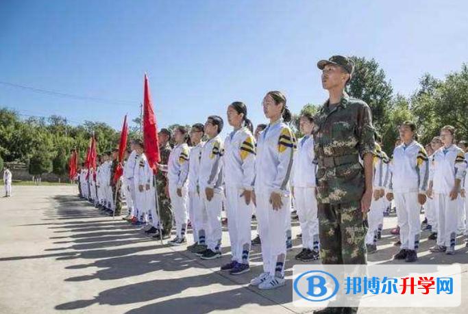 北京八一学校国际部2020年招生简章