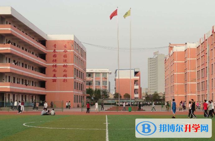 北京八一学校国际部2020年学费、收费多少