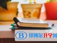 2020年临沧中考招生计划查询
