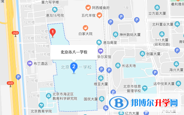 北京八一学校国际部地址在哪里