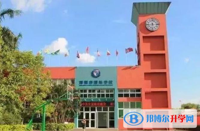 深圳博纳学校2020年学费、收费多少