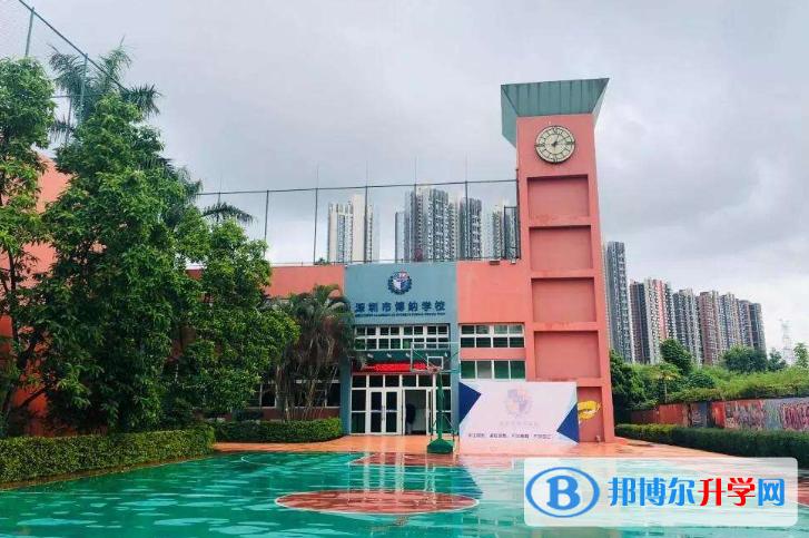 深圳博纳学校2020年招生办联系电话