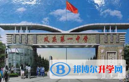 2020年临沧中考学校排名