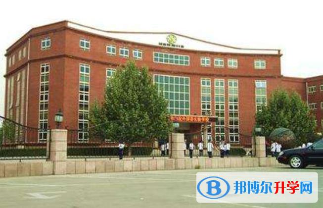 北京海淀国际学校2021年招生计划