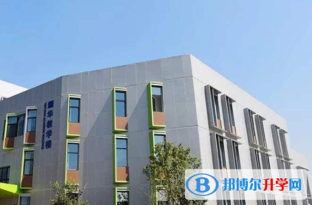 北京海淀国际学校2021年招生办联系电话