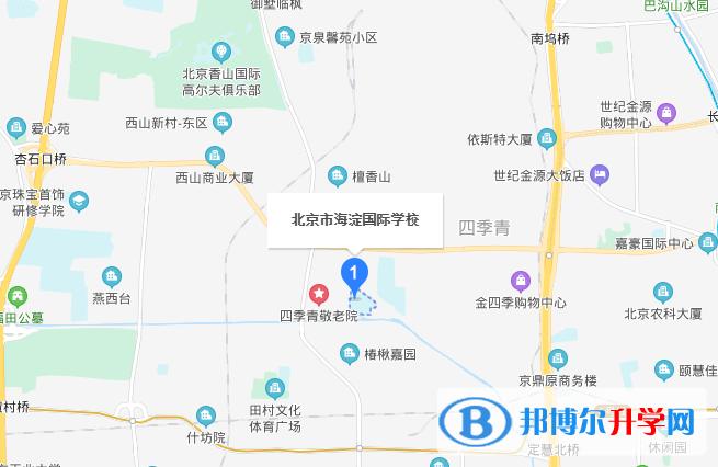 北京海淀国际学校地址在哪里