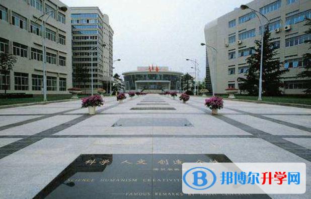 北京第八十中学国际部2021年招生办联系电话