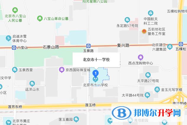 北京十一学校国际部地址在哪里