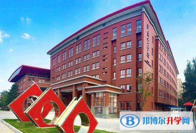 北京十一学校国际部怎么样、好不好