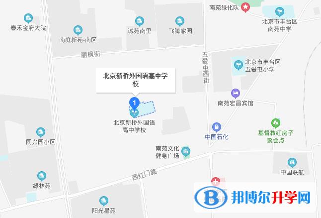 北京新桥外国语学校地址在哪里