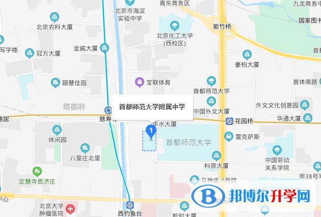 首都师范大学附属中学国际部地址在哪里