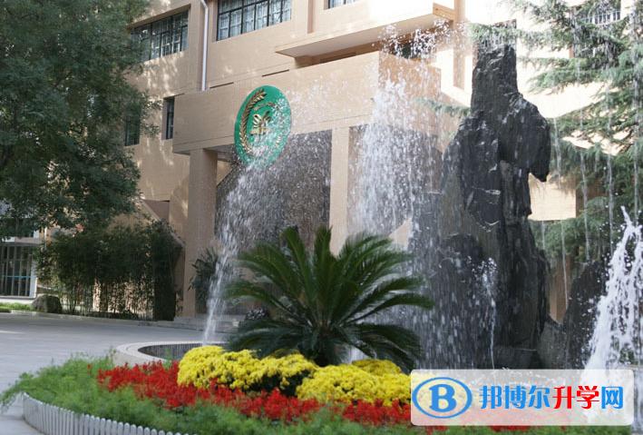 首都师范大学附属中学国际部网站网址