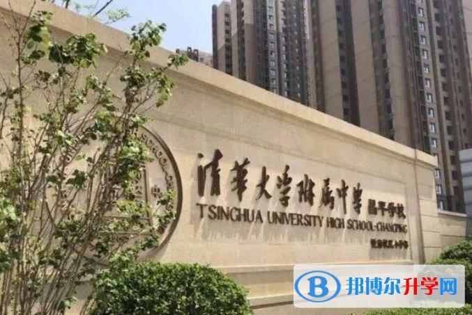 清华大学附属中学国际部2021年招生计划