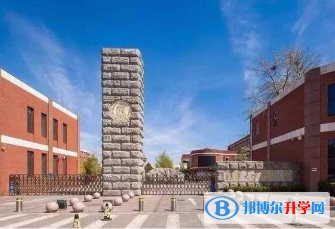 清华大学附属中学国际部2021年招生办联系电话