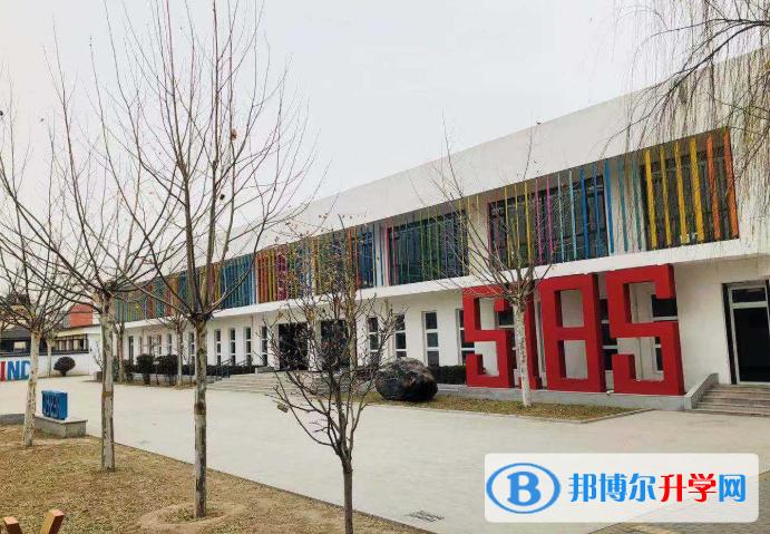 北京君诚国际双语学校2021年招生计划