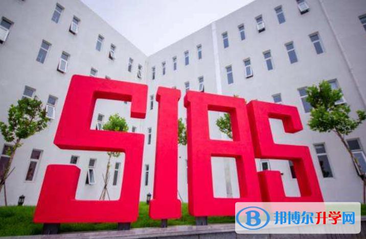 北京君诚国际双语学校2021年学费、收费多少