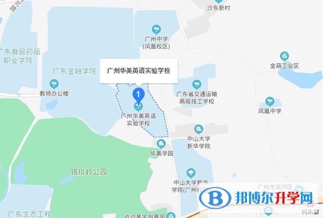 北京君诚国际双语学校地址在哪里