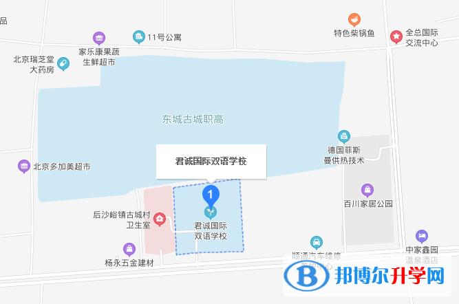 北京君诚国际双语学校网站网址