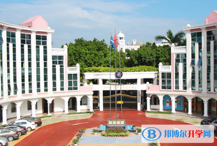 广州华美英语实验学校2021年招生简章