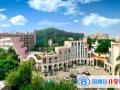 广州华美英语实验学校2021年招生计划
