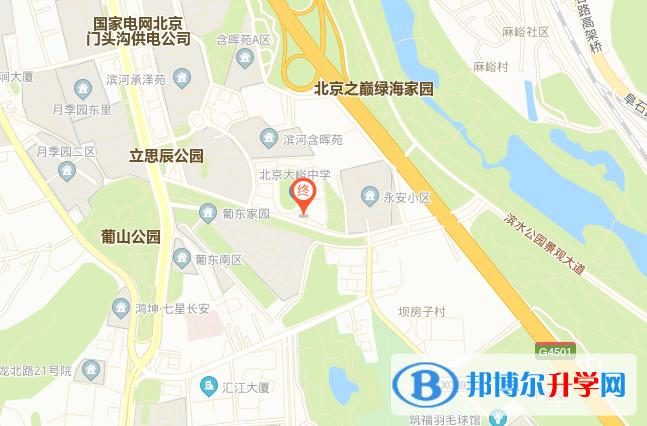 北京山谷学校地址在哪里