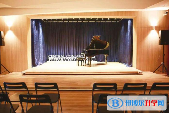 中央音乐学院鼎石实验学校2021年招生简章