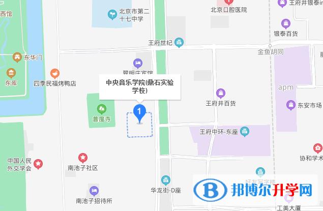 中央音乐学院鼎石实验学校地址在哪里