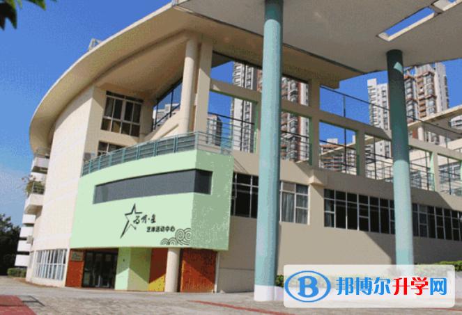 广州为明学校国际部2021年招生简章