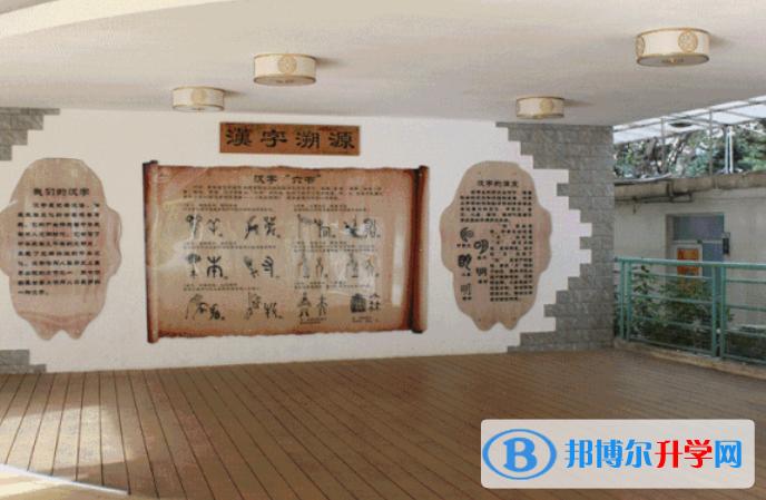 广州为明学校国际部2021年招生计划