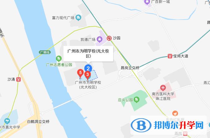 广州为明学校国际部地址在哪里