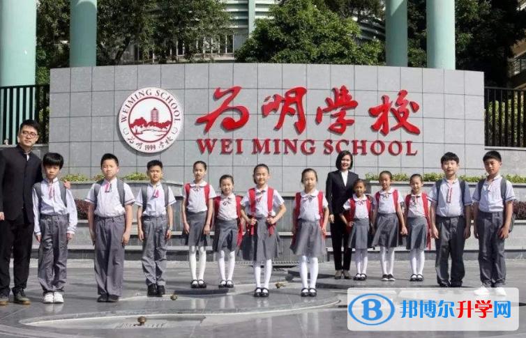 广州为明学校国际部怎么样、好不好