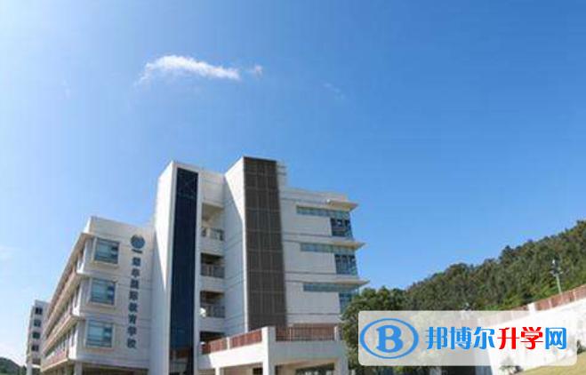 广州南方国际学校2021年报名条件、招生要求、招生对象
