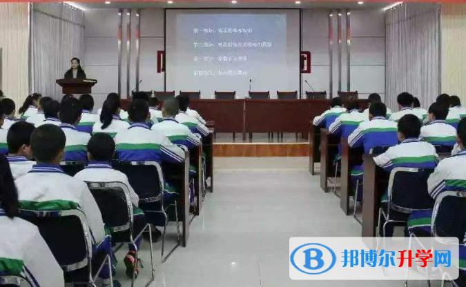 北京阳光情国际学校2021年学费、收费多少