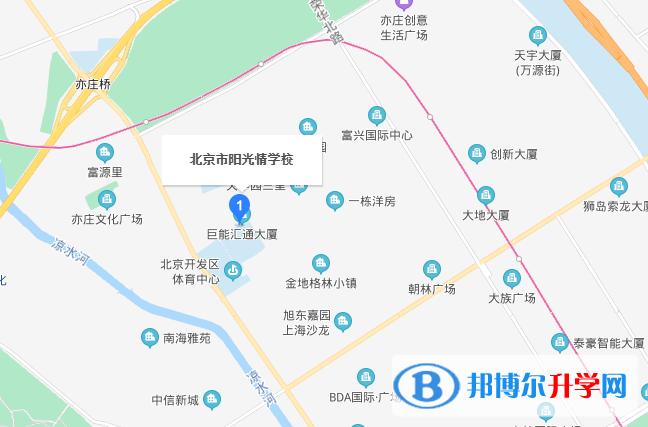 北京阳光情国际学校地址在哪里