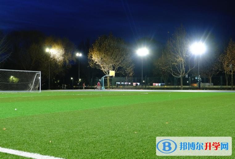 北京私立树人学校瑞贝学校2021年招生办联系电话