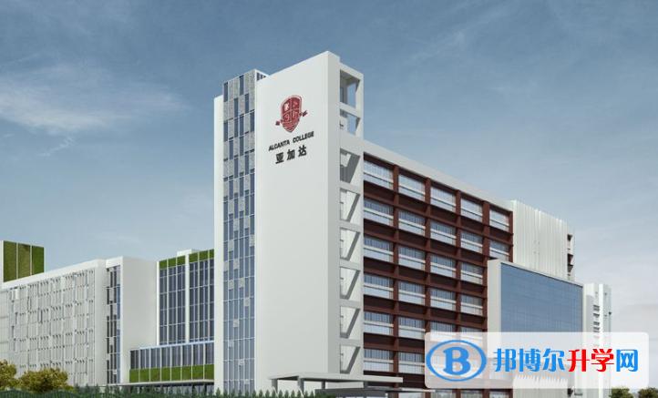 广州亚加达国际预科2021年招生计划