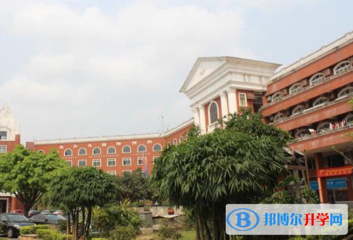 广州亚加达国际预科2021年学费、收费多少