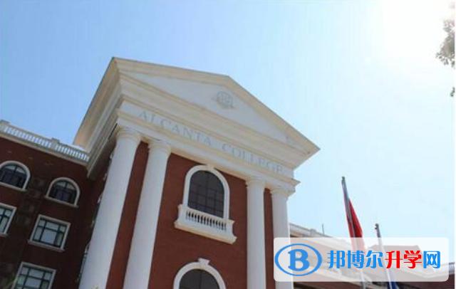 广州亚加达国际预科2021年报名条件、招生要求、招生对象