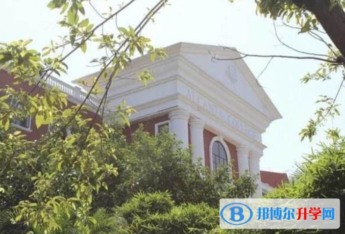 广州亚加达国际预科2021年招生办联系电话