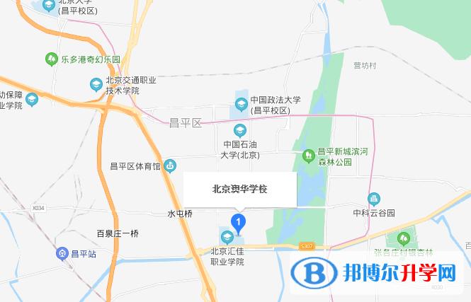 北京澳华学校地址在哪里