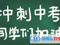 2021临沧历年中考录取线
