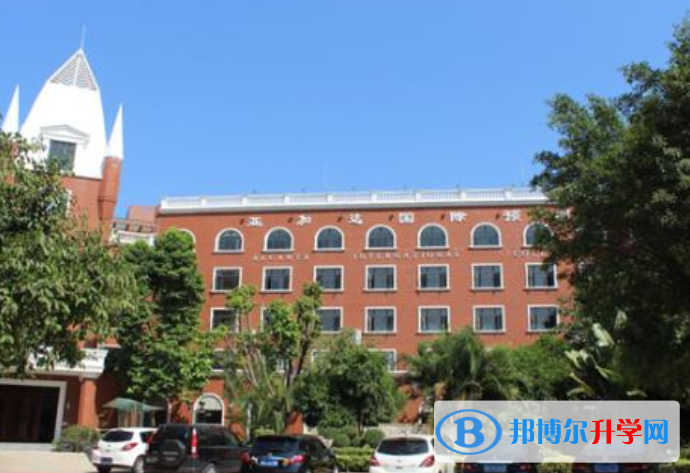 广州美国人国际学校2021年招生简章