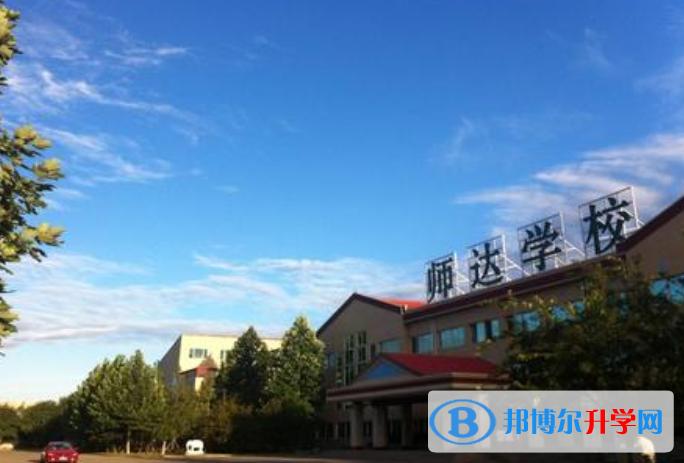 北京师达中学国际班2021年招生计划