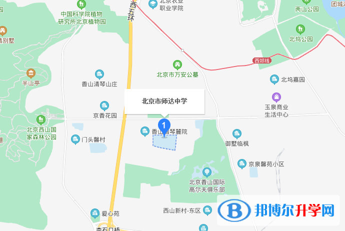 北京师达中学国际班地址在哪里
