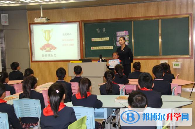 河南实验学校英才国际小学2021年报名条件、招生要求、招生对象