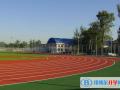 北京一零一中学国际部2021年招生简章
