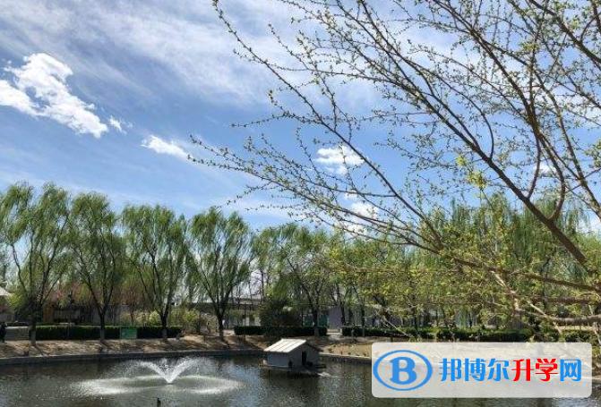 北京一零一中学国际部2021年报名条件、招生要求、招生对象