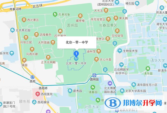 北京一零一中学国际部地址在哪里