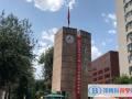 中国人民大学附属中学国际部2021年招生简章