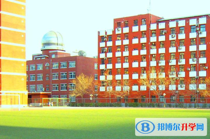 中国人民大学附属中学国际部2021年学费、收费多少